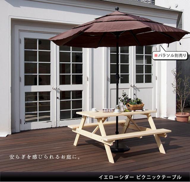 イエローシダーピクニックテーブル