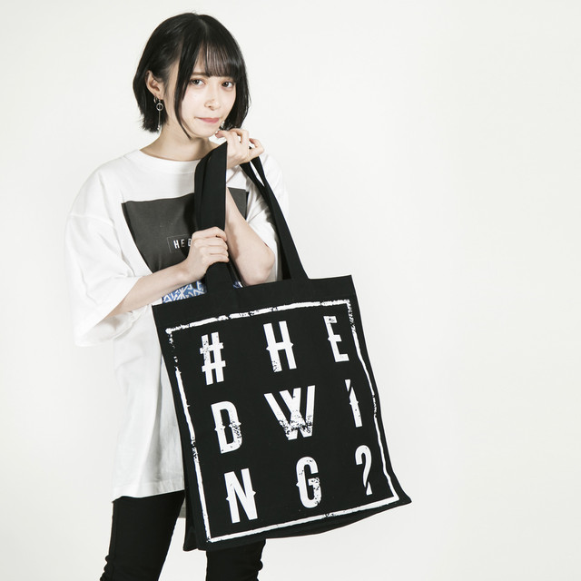 "Hashtag ""#"" Tote bag Black"