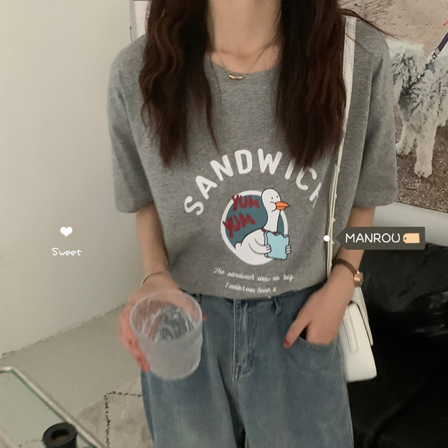 【トップス】韓国系半袖ラウンドネックプルオーバーTシャツ47251638