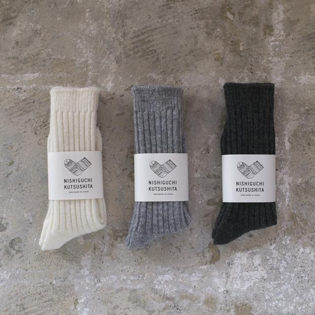 NISHIGUCHI KUTSUSHITA 西口靴下 ウールリブソックス M / WOOL RIBBED SOCKS M【メンズ】