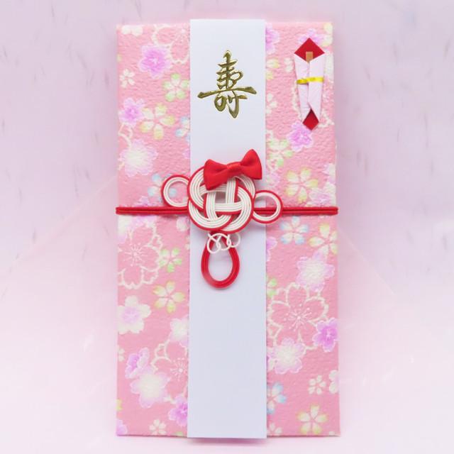 風呂敷ご祝儀袋 くるみちゃん 桜ピンク