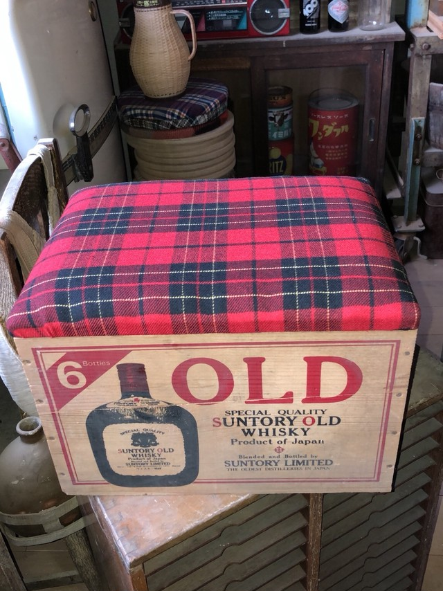 サントリー 木箱椅子