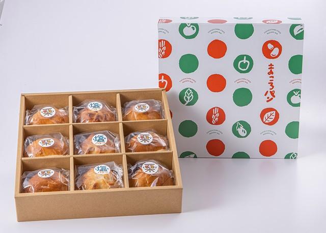 【秋限定!数量限定】まころの栗パン6個・京小麦の塩バターパン3個入りボックス
