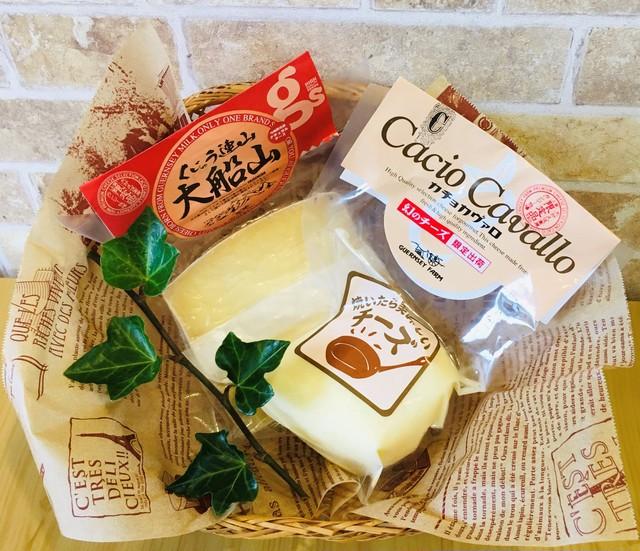 ガンジー牧場 人気チーズ2種セット