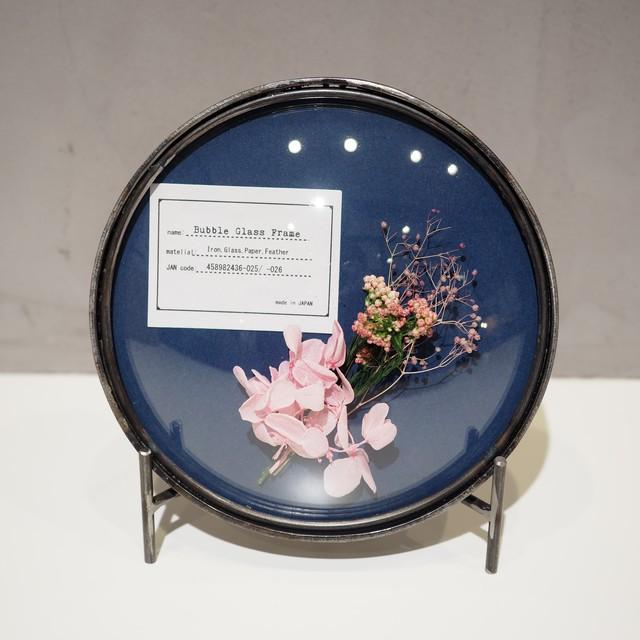Bubble Glass Frame S PK