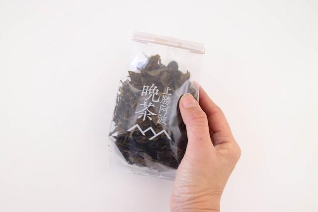 ミニサイズ上勝阿波晩茶(栽培期間中農薬不使用)