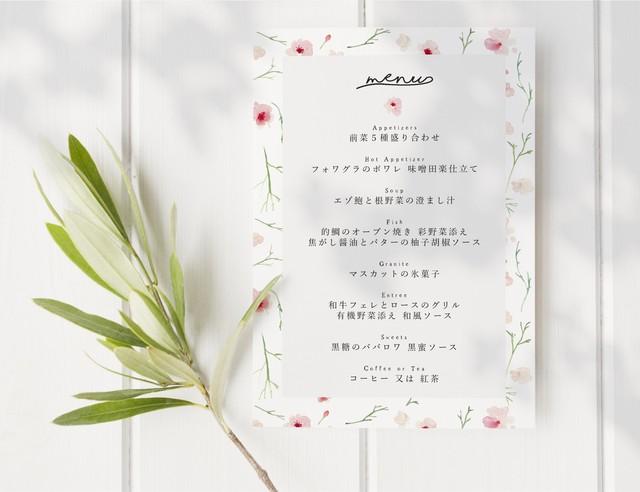 桜咲く ふんわり水彩カラー メニュー表 84円~/部