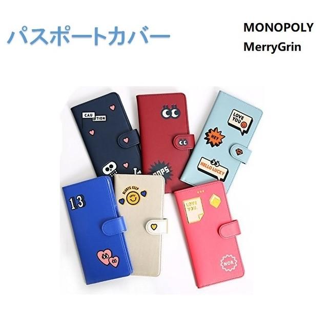Monopoly パスポートカバー ケース 収納 モノポリー 旅行 スキミング予防 MERRYGRIN NO SKIMMING PASSPORT COVER eb020265