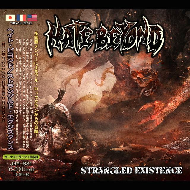 "HATE BEYOND ""Strangled Existence"" CD 日本特別盤"