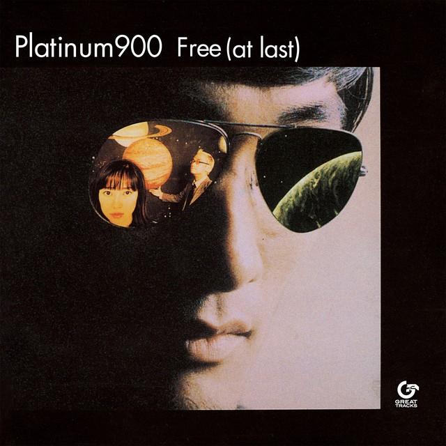 【完全生産限定】PLATINUM 900「フリー(アット・ラスト)」アナログ盤(12インチ)