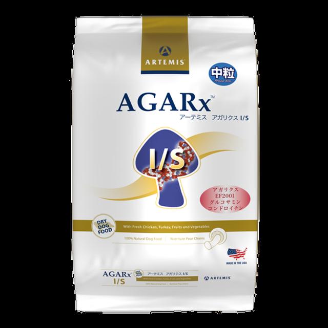 アガリクスI/S 中粒 <13.6kg>