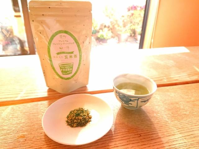 「抹茶入玄米茶」PREMIUM TEA BAG