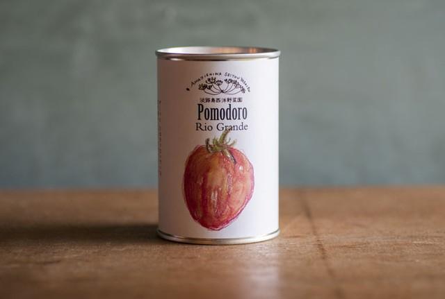 淡路島西洋野菜園のそのままトマトソース リオグランデ