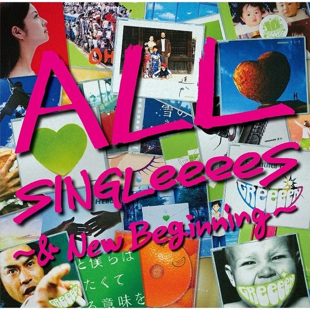 【新品】ALL SINGLeeeeS〜&New Beginning〜(通常盤)
