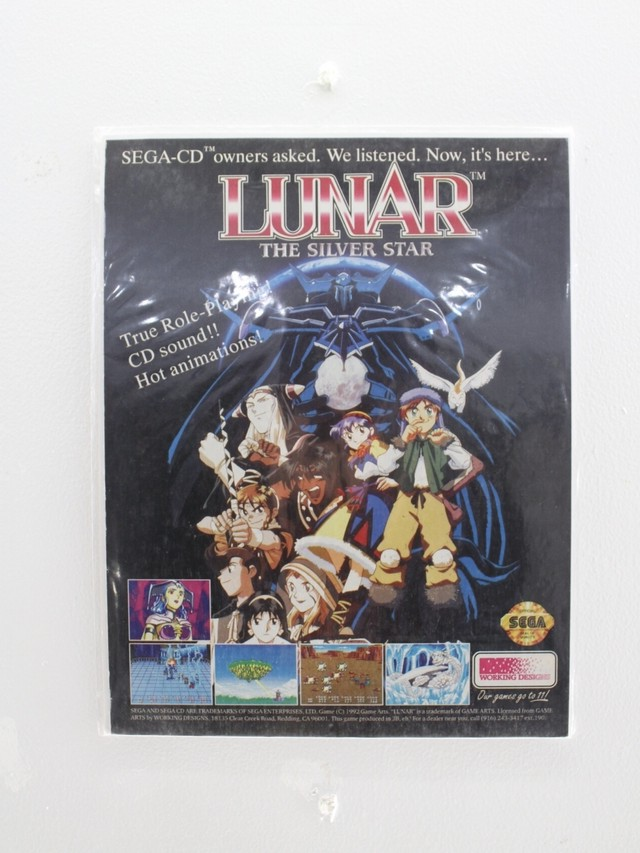 LUNAR THE SILVER STAR Poster