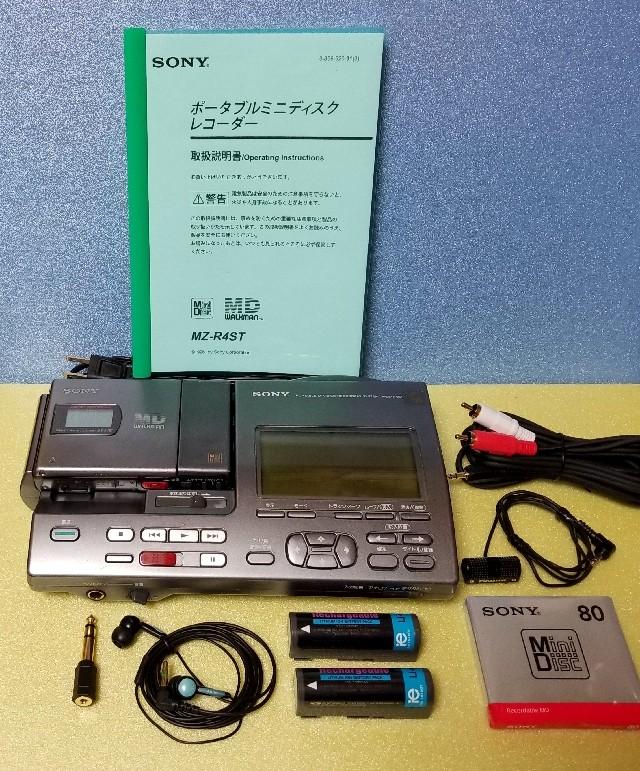MDポータブルプレーヤー SHARP MD-ST880 MDLP 完動品