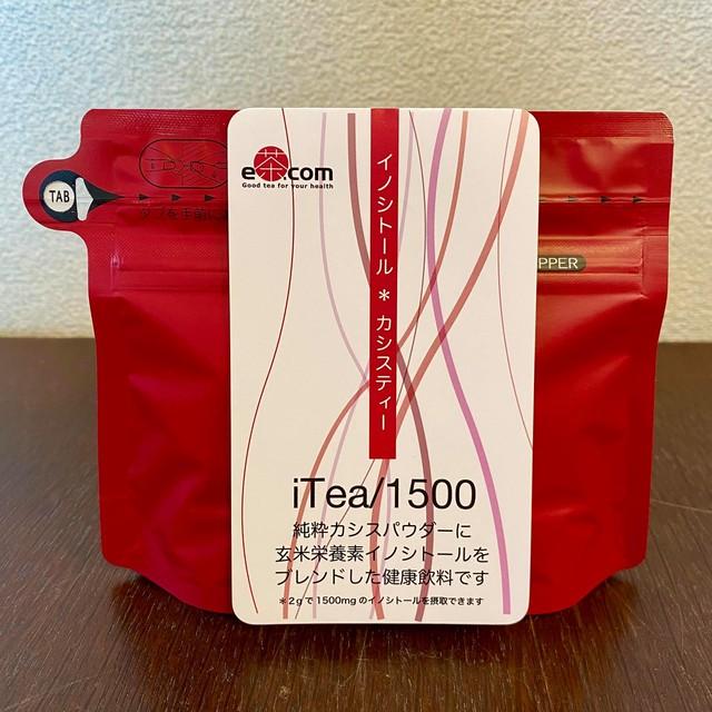 【スーパービューティードリンク】イノシトールカシスティー/iTea1500(粉末タイプ)