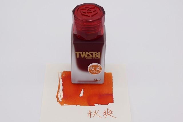 TWSBI 1791 INK ORANGE 1791インク オレンジ