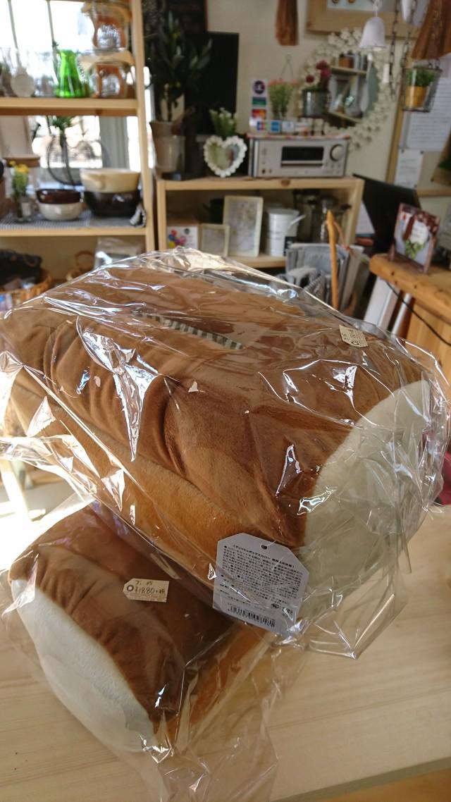 【JI35】 ティシュカバー (イギリスパン)