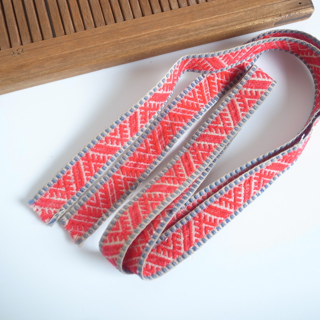 Handwoven ribbon[B]