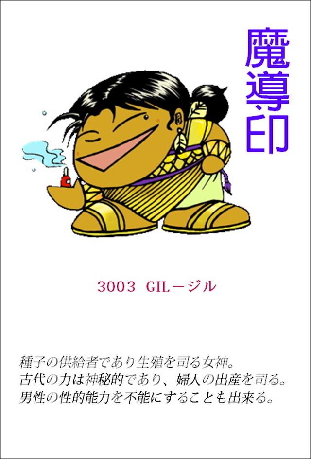 魔道印プリントサービス1枚-3003