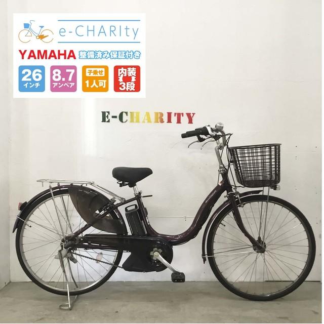 電動自転車 ママチャリ YAMAHA PAS ナチュラ パープル 26インチ 【KR066】 【神戸】