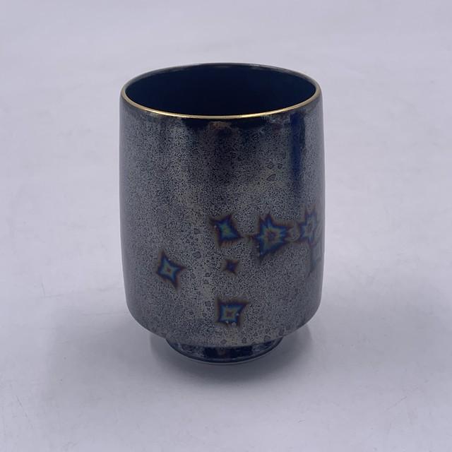【陶あん】sale 京焼 清水焼 星結晶(黒)湯呑み*限定1個*
