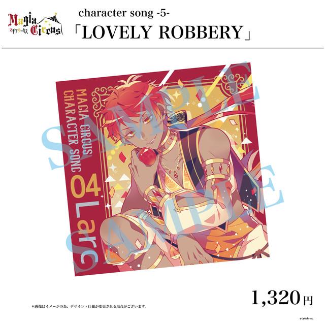 【購入特典付】Magia Circus character song -5- 「LOVELY ROBBERY」