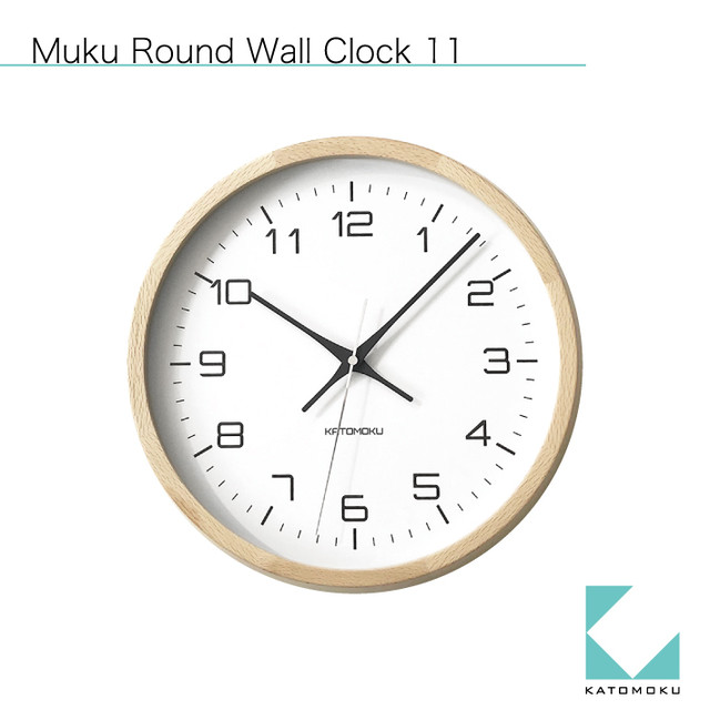 KATOMOKU plywood wall clock 8 km-74NRC 電波時計
