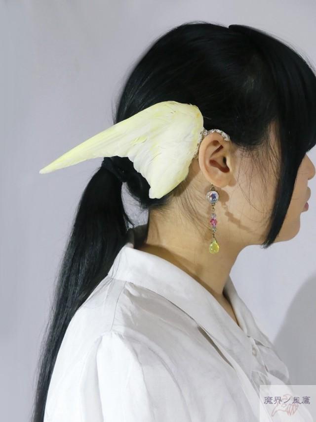 インコの翼イヤーフック(レモン・右耳用) kz-214
