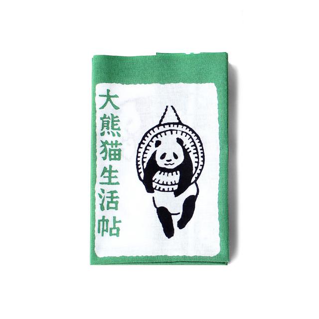 【ネコポス対応】てぬぐい 大熊猫生活帖【ANGERS Original】