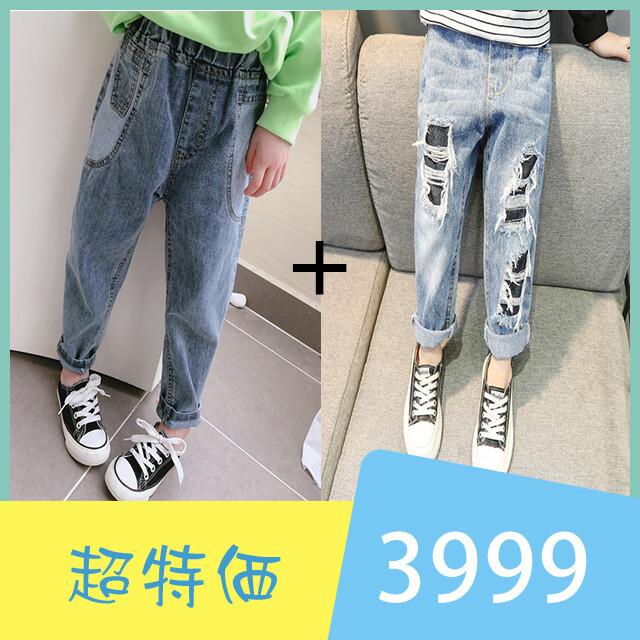 2点で3999円【ボトムス】カジュアル切り替えファッションレギュラーウエストジーンズ26969498