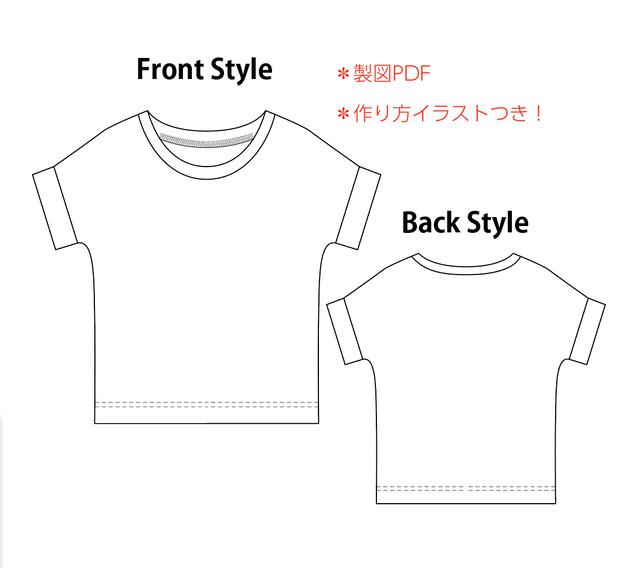 D012フレンチスリーブTシャツの製図PDF