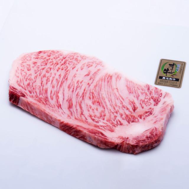オリーブ牛ロース|ステーキ1枚: 250g
