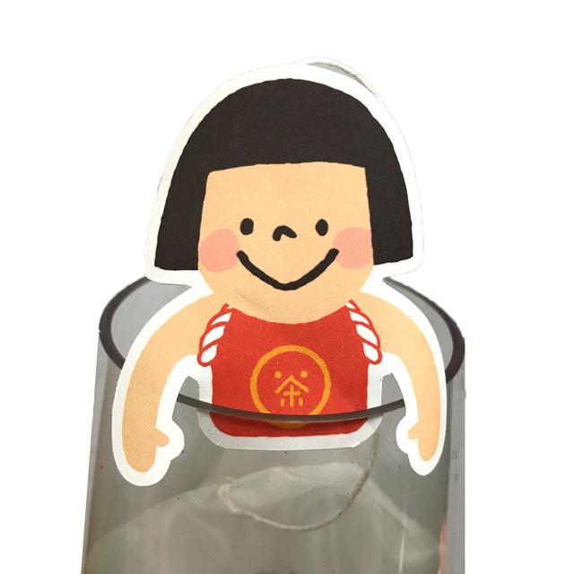 きんちゃろ(ほうじ茶)|三茶郎シリーズ