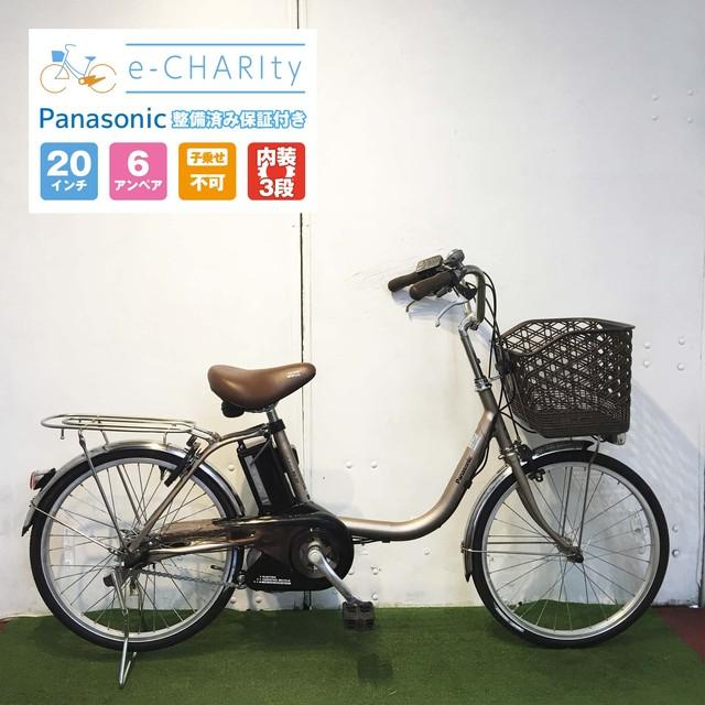 電動自転車 小径車 新品バッテリー Panasonic  ビビSS シャンパンピンク 20インチ 【YM022】 【横浜】