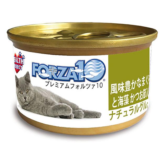 【FORZA10 愛猫用ウエットフード】フォルツァディエチ ナチュラルグルメ缶 風味豊かな まぐろと海藻75g [Premium FORZA10 ]