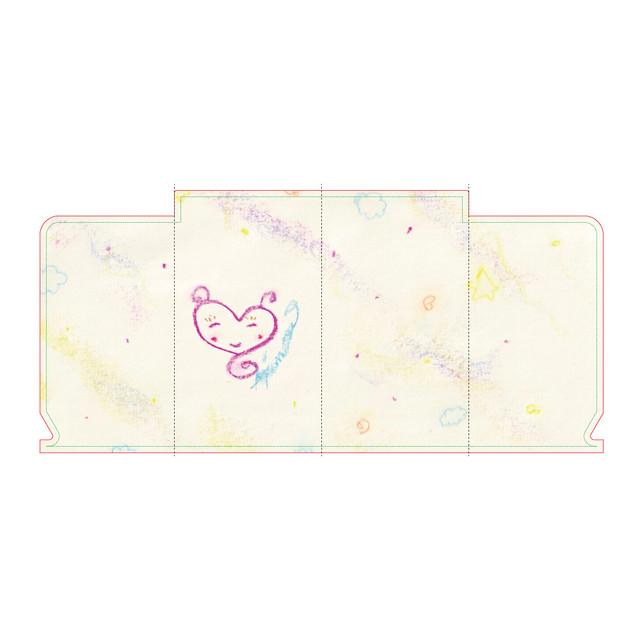 マスクケース:Akimuse「この星ノコ」