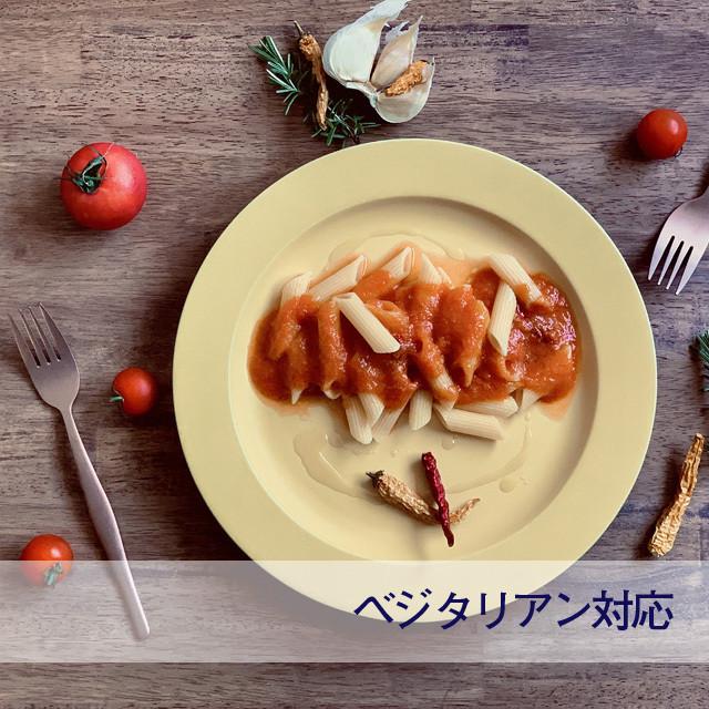#26 海津の怒りん坊  スマイルふぁーむのトマトと岡田農園の唐辛子でつくるアラビアータ 1パック