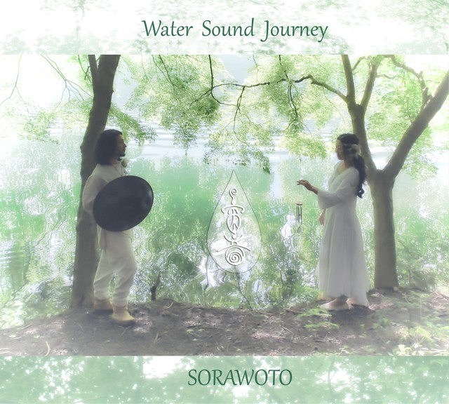 宙音 ソラヲト SORAWOTO  4th New Album 'Water Sound Journey '  送料無料