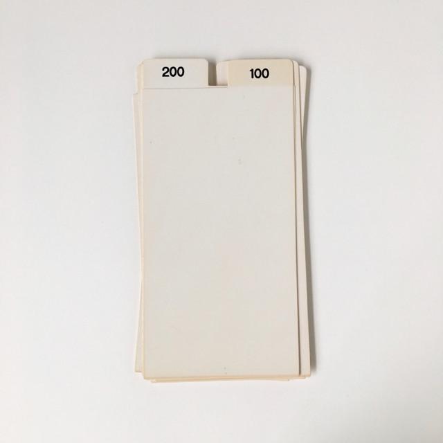 インデックスカード(数字)