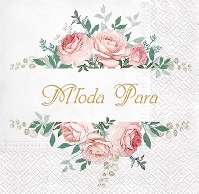 入荷しました|2020春夏【PAW】バラ売り2枚 ランチサイズ ペーパーナプキン GORGEOUS FRAME ホワイト