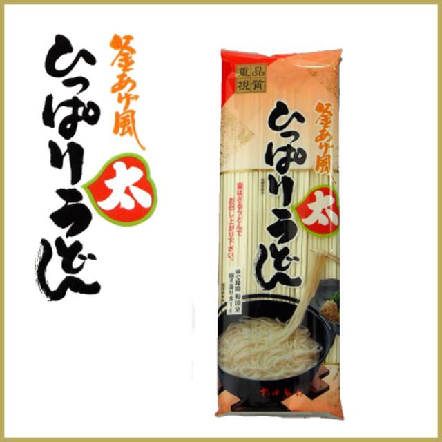 サバ缶と相性抜群の ひっぱりうどん (10袋入(小))