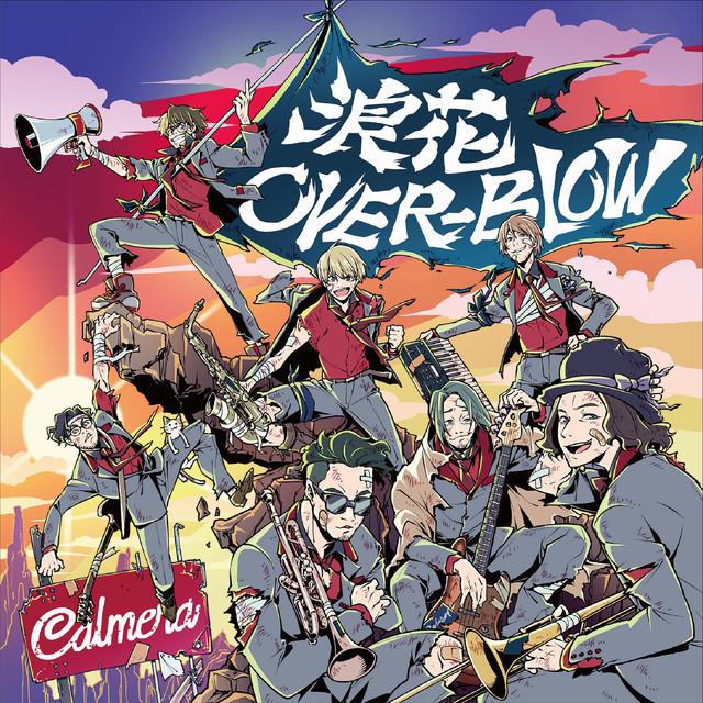 11th CDalbum 「浪花OVER-BLOW」★活動15周年記念セール!