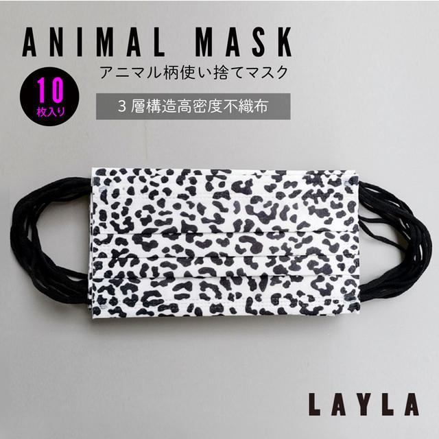 アニマル柄不織布3層ファッションマスク(10枚入) (L20089-057)