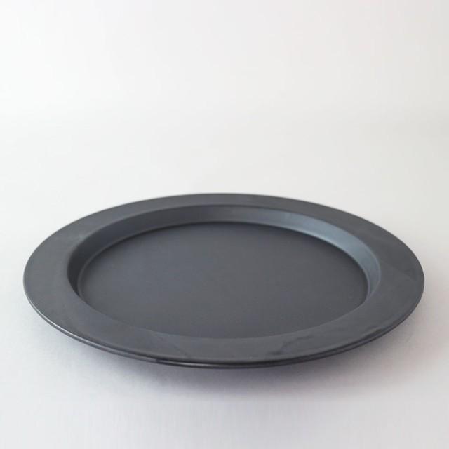 2016/ Teruhiro Yanagihara RimPlate240 φ24 x H1.6cm 有田焼 陶磁器 皿 プレート ブラック デザイナーズ ブランド シンプル  スタイリッシュ テーブルウェア 北欧