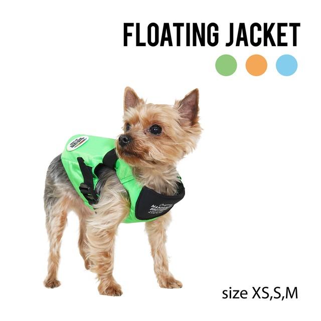 FLOATING JACKET(XS,S,M) フローティングジャケット