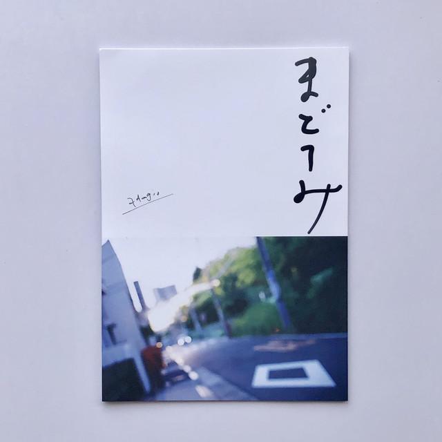 ZINE「まどろみ」adagio