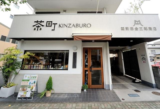 静岡煎茶(和)&オリジナル焼き菓子セット