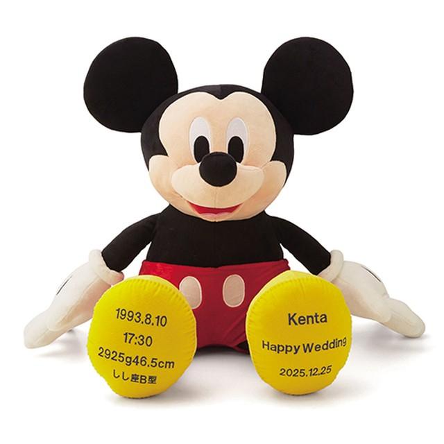WEIGHT DOLL  ミッキーマウス